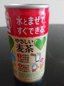 やさしい麦茶濃縮缶