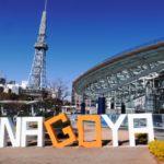 「JO1 museum」@名古屋の開催場所や購入できるグッズは?入場券が必要?