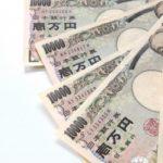 一律10万円を子供や外国人も受け取れる?ポイントとなる住民基本台帳とは?