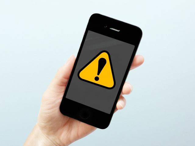 Nfc アプリ ありません は てる タグ を し この サポート AndroidのNFCが勝手に起動するのを防ぐ設定方法