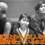 「大豆田とわ子と三人の元夫」の主題歌を歌っているのは誰?